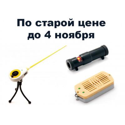 электронный сигнализатор поклевки мегатекс купить в перми