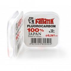 Флюорокарбон Fanatik 10м #2.5 0.261мм 5.45кг