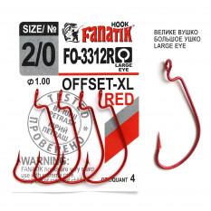 Офсетный крючок Fanatik FO-3312-XL Red №2/0 (4 шт.)