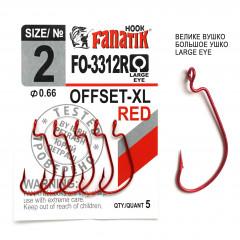 Офсетный крючок Fanatik FO-3312-XL Red №2 (5 шт.)