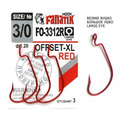 Офсетный крючок Fanatik FO-3312-XL Red №3/0 (3 шт.)