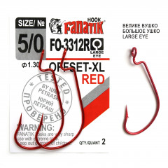 Офсетный крючок Fanatik FO-3312-XL Red №5/0 (2 шт.)