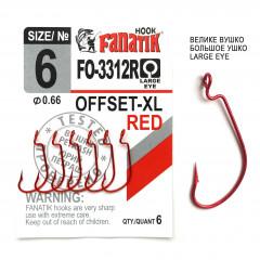 Офсетный крючок Fanatik FO-3312-XL Red №6 (6 шт.)