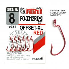 Офсетный крючок Fanatik FO-3312-XL Red №8 (6 шт.)