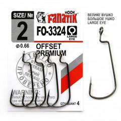 Офсетный крючок Fanatik FO-3324 №2 (4 шт.)