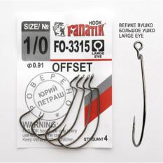 Офсетный крючок Fanatik FO-3315 №1/0 (4 шт.)