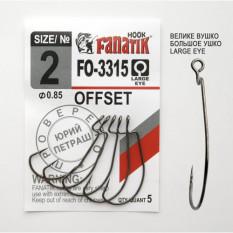 Офсетный крючок Fanatik FO-3315 №2 (5 шт.)