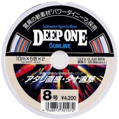 Плетёный шнур Sunline DEEP ONE 150m #1 12lb 5.8kg