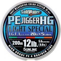 Плетёный шнур Sunline PE JIGGER HG LIGHT SPECIAL 200m #0.6/10lb