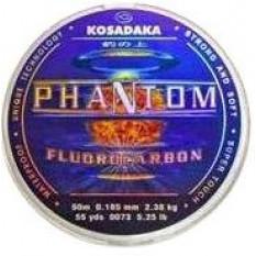Флюорокарбон Kosadaka PHANTOM 0,252мм 50м