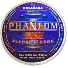 Флюорокарбон Kosadaka PHANTOM 0,104мм 50м
