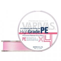 Плетёный шнур Varivas High Grade PEx4 Milky Pink 150m #0.6/10lb