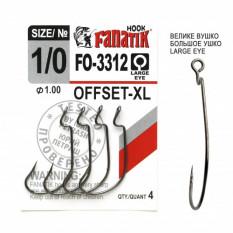 Офсетный крючок Fanatik FO-3312-XL №1/0 (4 шт.)