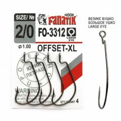 Офсетный крючок Fanatik FO-3312-XL №2/0 (4 шт.)