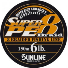 Плетёный шнур Sunline SUPER PE 8 Braid Orange 150m #2.5/25lb