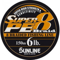 Плетёный шнур Sunline SUPER PE 8 Braid Orange 150m #0.6/6lb