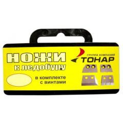 Ножи для ледобура Тонар ЛР-150 в футляре