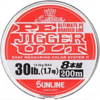 PE Jigger ULT 8
