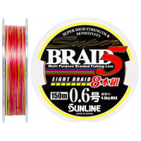 Sunline Super Braid 5 (8 Braid)
