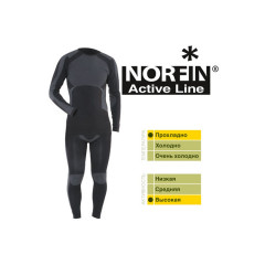 Термобельё Norfin ACTIVE LINE B 06 р.XXXL