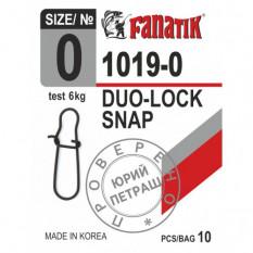 Застежка американка Fanatik 1019-0 тест 6 кг, 9 шт.