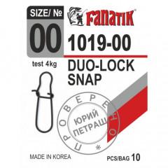 Застежка американка Fanatik 1019-00 тест 4 кг, 9 шт.