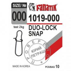 Застежка американка Fanatik 1019-000 тест 2 кг, 9 шт.