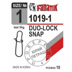 Застежка американка Fanatik 1019-1 тест 9 кг, 9 шт.