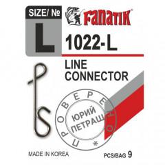 Застежка безузловая Fanatik 1022-L длина 15 мм, 9 шт.
