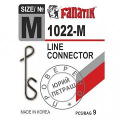 Застежка безузловая Fanatik 1022-M длина 14 мм, 9 шт.