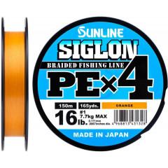 Плетёный шнур Sunline SIGLON PEx4 Orange 150m #1.7/30lb