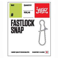 Застежки Fastlock Snap