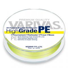 Плетёный шнур Varivas High Grade PE Yellow 150m #1.5/21.4lb