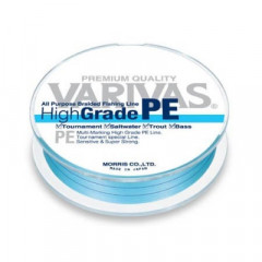 Плетёный шнур Varivas High Grade PEx4 Blue 150m #2.0/30lb