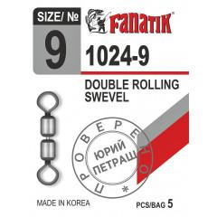 Вертлюг двойной FANATIK 1024-9