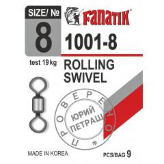 Вертлюг FANATIK 1001-8 тест 19 кг
