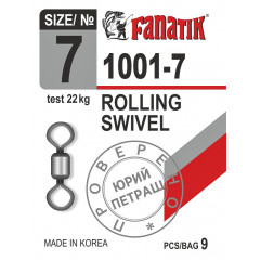 Вертлюг FANATIK 1001-7 тест 22 кг