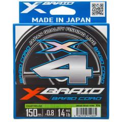 Плетёный шнур YGK X-Braid Braid Cord X4 150m #0.4/8lb