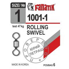 Fanatik (Фанатик) Вертлюг 1001