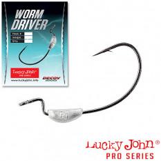 Джиг-головки Lucky John Worm Driver 2 гр, крючок 4/0, упак. 4шт.
