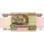 100 рублей в подарок!