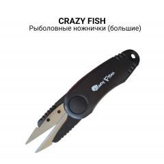 Рыболовные ножнички Crazy Fish S1