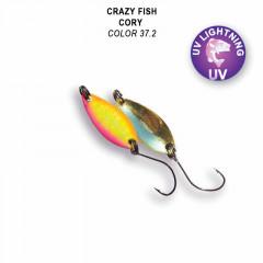 Колеблющаяся блесна Crazy Fish Cory 1.1 г #37.2