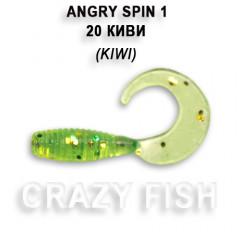 "Твистер Crazy Fish ANGRY SPIN 1"" 20-2.5-20-4"