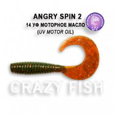 """Силиконовая приманка Crazy Fish Angry Spin 2"""" 21-45-14-6"""