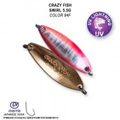Колеблющаяся блесна Crazy Fish Swirl 5.5гр #94F