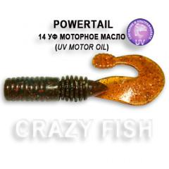 Твистер Crazy Fish POWERTAIL 4-7-14-4
