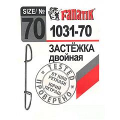 Fanatik (Фанатик) Застежка двойная 1031