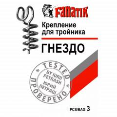 Крепление для тройника Fanatik Гнездо, 15 мм, 3 шт.