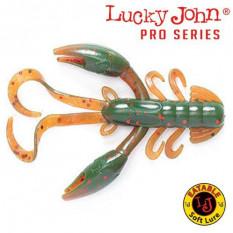 """Силиконовая приманка Lucky John Rock Craw 2"""", цвет 085, 10 шт."""